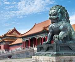 China Honeymoon Tour Package